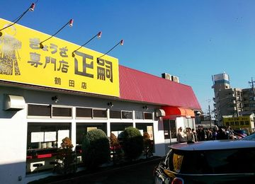 「餃子de〆の旅」 12月27日準備 | Webikeツーリング