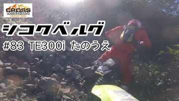1603881703987M.jpg