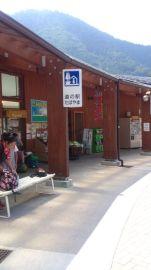 道の駅 丹波山 | Webikeツーリング