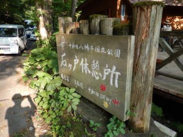 そうだ。十和田湖まで行ってみよう。(後半) | Webikeツーリング