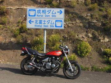 淡路島ダムカード獲得の為に・・・その1 | Webikeツーリング