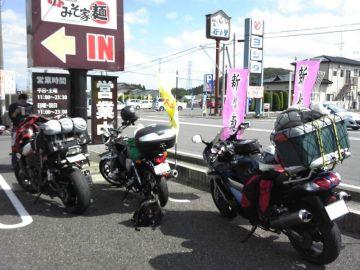 福島キャンツーIN安達太良 | Webikeツーリング