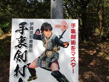 今日は皆さんを伊賀上野城祉~信楽へご案内して来ました。 | Webikeツーリング