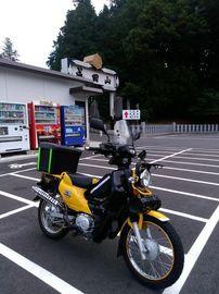 成田山 新勝寺 交通安全祈願 | Webikeツーリング