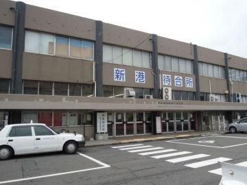 日本一周ツーリング(7) 九州 熊本~鹿児島編 | Webikeツーリング