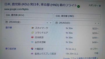 神奈川遠征、日程のご報告 | Webikeツーリング