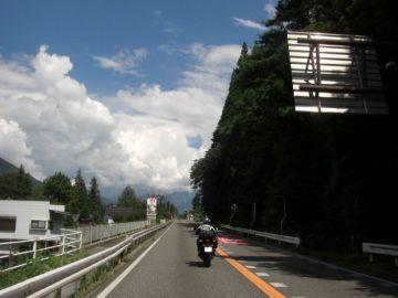 中山道ツーリングなう(完成形) | Webikeツーリング