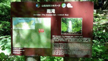 殿ダム経由 雨滝 | Webikeツーリング