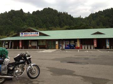 道の駅 清流白川クオーレの里 | Webikeツーリング