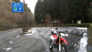 氷瀑を求めて・・・奥久慈大子町 2015 | Webikeツーリング