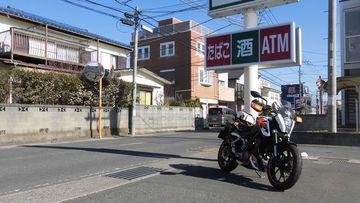 珍しい光景 in 横須賀   Webikeツーリング