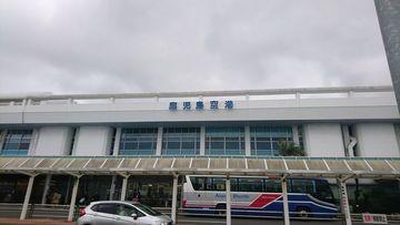 神奈川遠征ツーリング~その1~ | Webikeツーリング