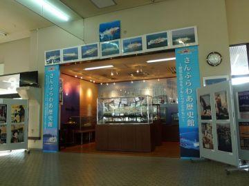 大阪から…ようこそ、夏の阿蘇へ! | Webikeツーリング
