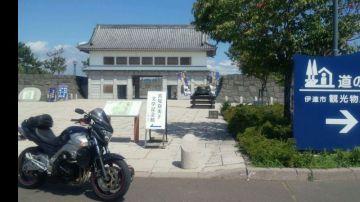 伊達 道の駅 | Webikeツーリング