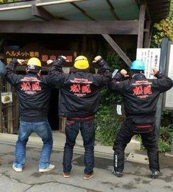 鶴ヶ城にいざ参る! | Webikeツーリング