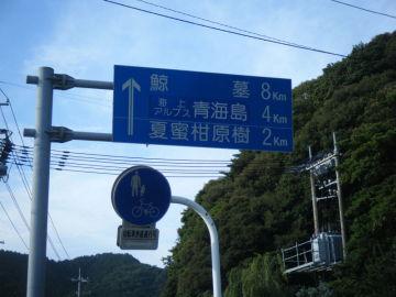 山口県ツーリングスポット~青海島~   Webikeツーリング