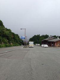 道の駅 箱根峠 | Webikeツーリング
