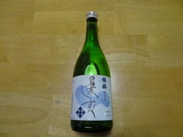 酒が飲みたいなっしー!(*`Д´)梨汁ブシャー:;::;.,*   Webikeツーリング