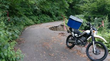朝日スーパーライン280km(林道52kmうちダート新潟県側3km+山形県側12km)2015年 | Webikeツーリング