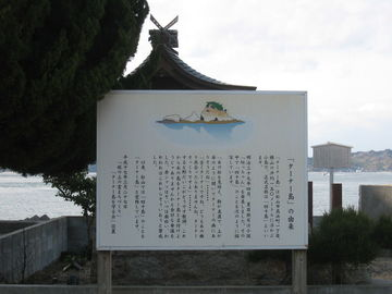 地元松山市 ターナー島   Webikeツーリング
