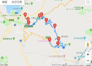 神奈川県道75号湯河原箱根仙石原線「椿ライン」   Webikeツーリング