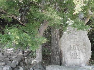 #安土城跡登る!(滋賀県) | Webikeツーリング