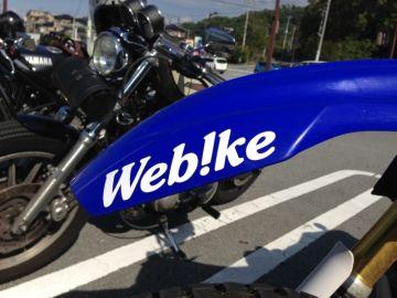 バイク×キャンプ×ツーリング! | Webikeツーリング