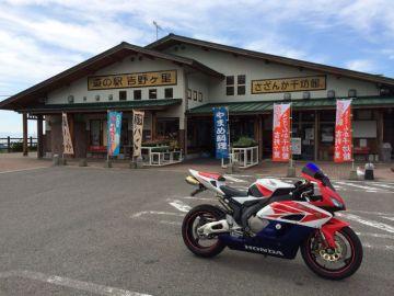 道の駅 吉野ヶ里 さざんか千坊館 | Webikeツーリング