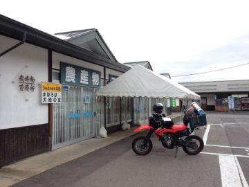 福島道の駅巡業4日目・山形・たかはた   Webikeツーリング