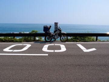四国1周キャンプツーリング2800km米沢から | Webikeツーリング