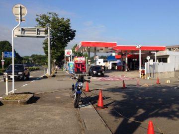 (株)八日市屋石油 辰口公園前SS | Webikeツーリング