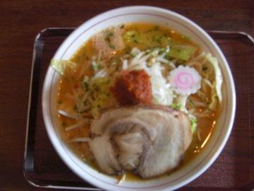 うめーえー辺境の辛味噌ラーメン・シリーズ5 | Webikeツーリング