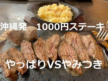 1614987971096M.jpg