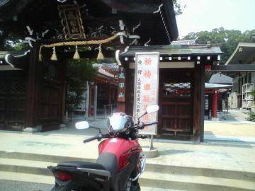 西宮成田山 | Webikeツーリング