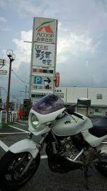 道の駅 彩菜茶屋 | Webikeツーリング