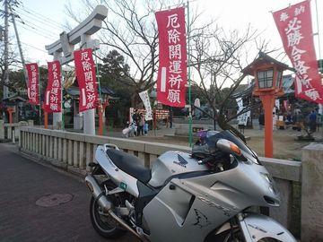 春の足音は 梅と桜と富士の山   Webikeツーリング