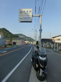 香川へうどんツアー&ツーリング | Webikeツーリング