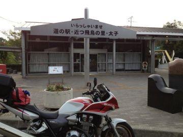 大阪 近つ飛鳥の里・太子 | Webikeツーリング