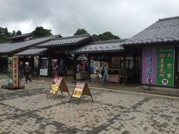 道の駅信州蔦木宿到着! | Webikeツーリング
