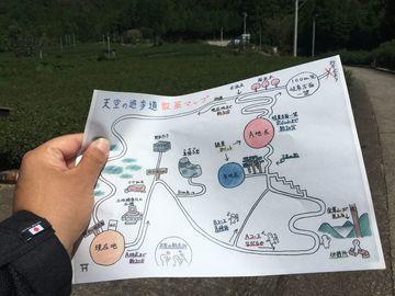 岐阜のマチュピチュに行ってみた! | Webikeツーリング