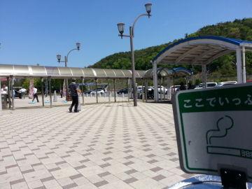 プチツー:道の駅奥津温泉にmixiバイク&コーヒー 第六回イベント | Webikeツーリング