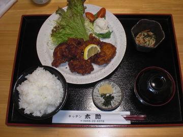 部活後のお楽しみ!美味い!満足!腹いっぱい! | Webikeツーリング
