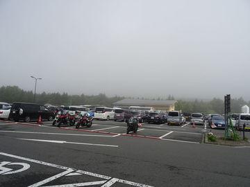 H2富士山スカイラインからしもべ | Webikeツーリング