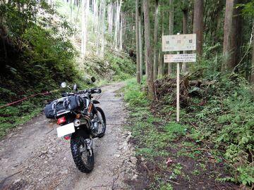 ブログ更新~オートバイの旅~justa2ofus-kzblues.com  「台風一過で軽く三河の林道散策。2021.9.19(日)」 | Webikeツーリング