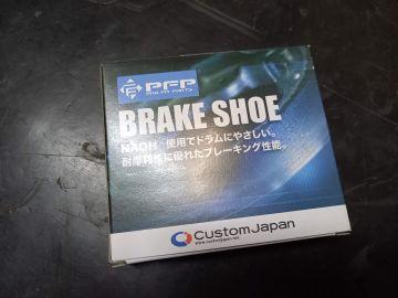 純正同等品、日本のブランド。