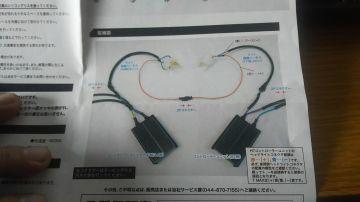 LBW-TM LEDヘッドライトバルブ