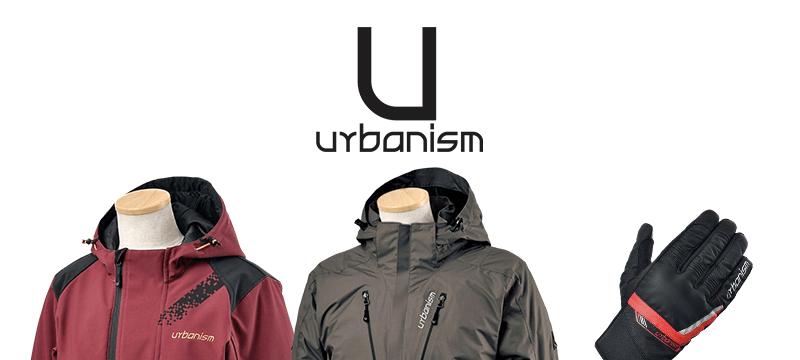 urbanismの秋冬アパレル一覧