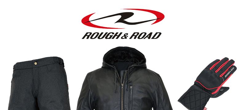 ROUGH&ROADの秋冬アパレル一覧