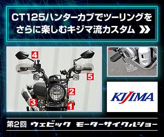 20210422_wms_category_kijima_336_280.png