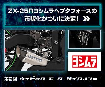 20210422_wms_category_yoshimura_336_280.png